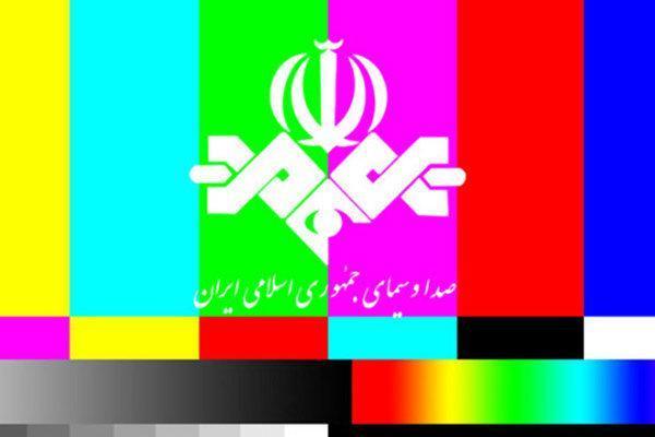 درخشش صدا و سیمای مرکز زنجان در جشنواره تولیدات مراکز استان ها