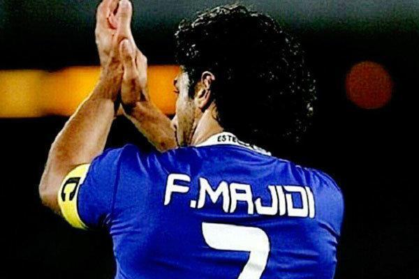 فرهاد مجیدی کدام بازیکن استقلال را تهدید کرد؟
