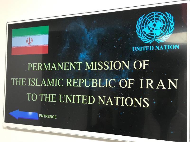 در نامه ای به شورای امنیت: ایران خواهان محکومیت جهانی اظهارات پمپئو شد
