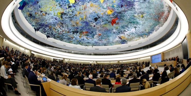 قطعنامه شورای حقوق بشر سازمان ملل علیه ایران