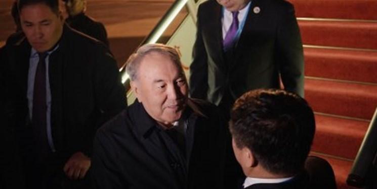 نظربایف وارد پکن شد؛ رایزنی های فرامنطقه ای محور سفر