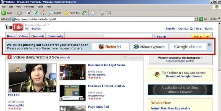 مقابله مخفی با مرورگر مایکروسافت به سبک یوتیوب