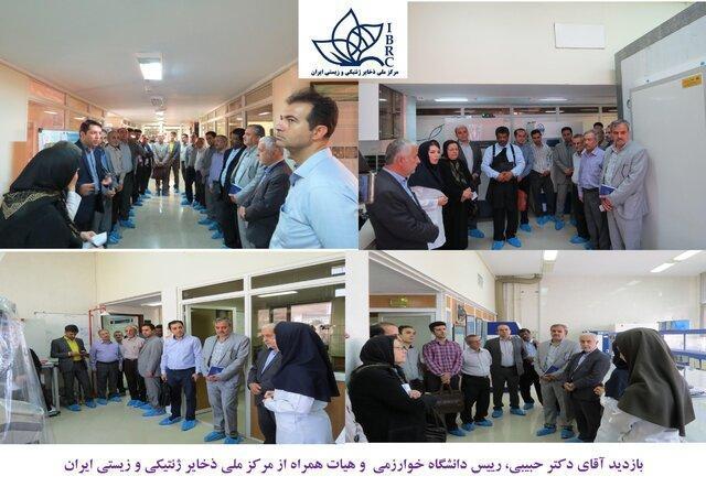 بازدید رییس دانشگاه خوارزمی از مرکز ملی ذخایر ژنتیکی و زیستی ایران