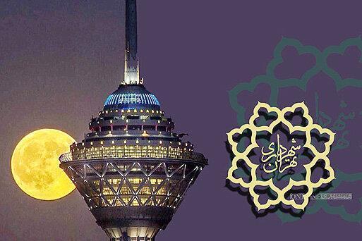 واکنش شهرداری تهران به انتشار یک کلیپ در فضای مجازی درباره نامگذاری کوچه ها