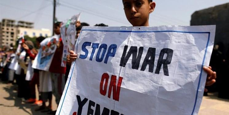 یونیسف: دو میلیون کودک یمنی از رفتن به مدرسه محروم هستند