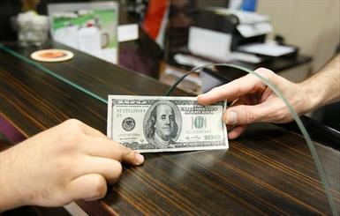 تغییرات نرخ دولتی ارزها اعلام شد