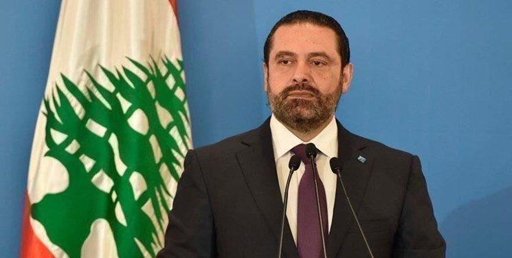 الاخبار: سعد الحریری حمایت آمریکا و فرانسه برای باقی ماندن را دریافت نموده است