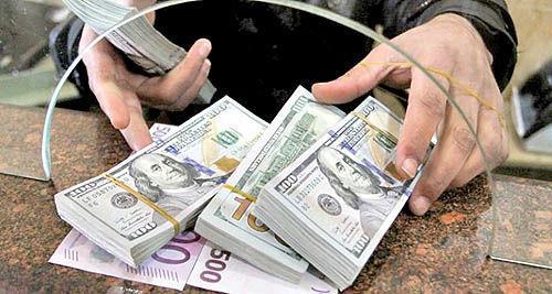 بانک مرکزی: نرخ 47 ارز ثابت ماند ، جزئیات قیمت رسمی انواع ارز