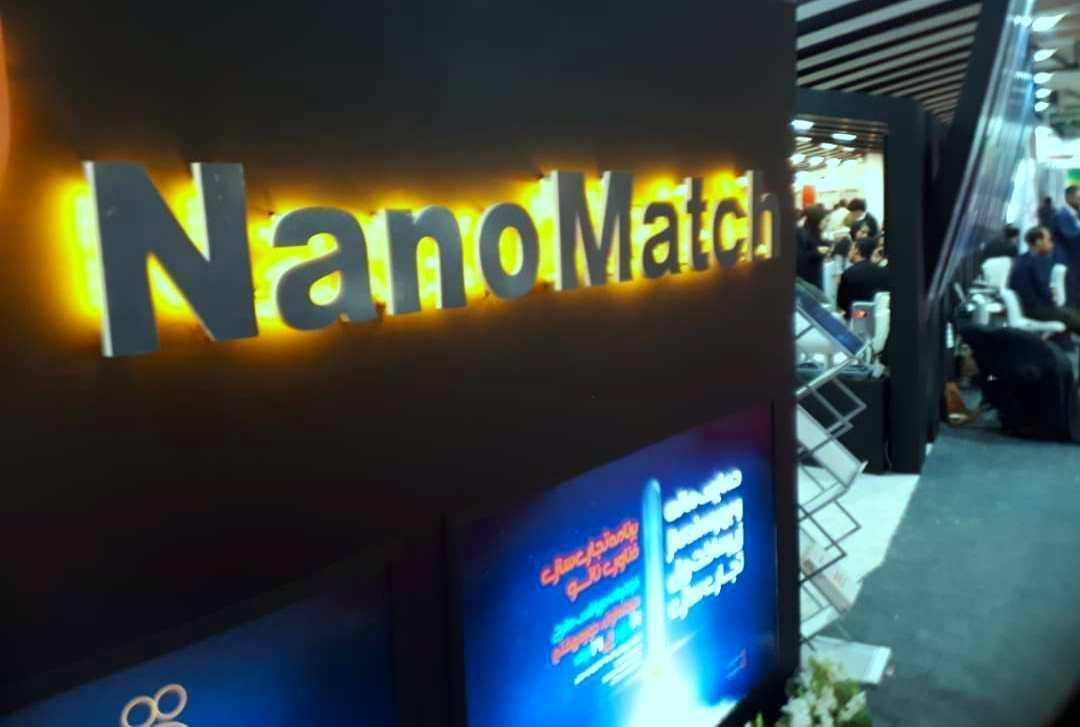 جزئیات مرحله دوم فراخوان طرح های نوآورانه نانومچ اعلام شد