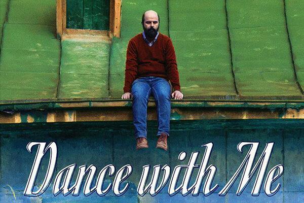 اکران دنیا با من برقص به تعویق افتاد