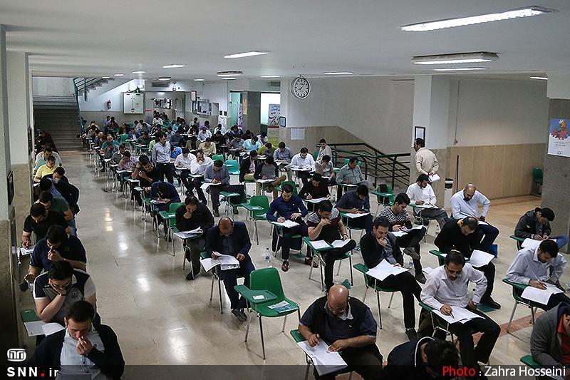 کدام آزمون های استخدامی روز آدینه 27 دی ماه برگزار می گردد؟