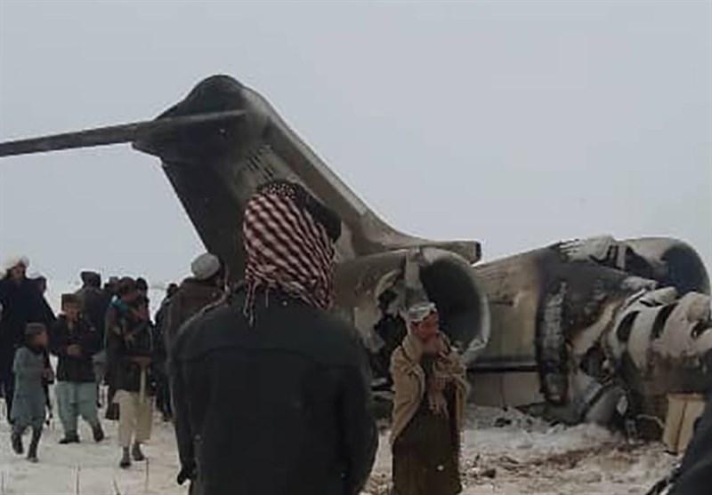 طالبان فیلم هواپیمای سرنگون شده آمریکایی را منتشر کرد