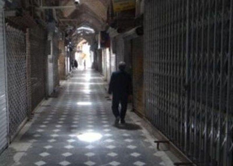 خبرنگاران تمامی مراکز و اماکن تجاری در اردبیل تعطیل شدند