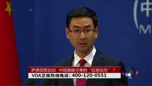 چین : ترامپ مقابل کوشش های جهانی برای مبارزه با کرونا قرارنگیرد