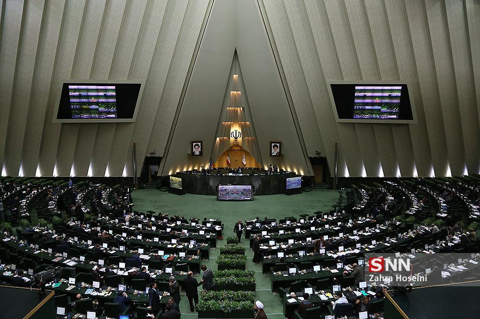 فراکسیون انقلاب اسلامی در مجلس یازدهم اعلام موجودیت کرد