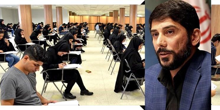 امتحانات انتها ترم دانشگاه آزاد حضوری و در واحد محل سکونت دانشجویان برگزار می گردد