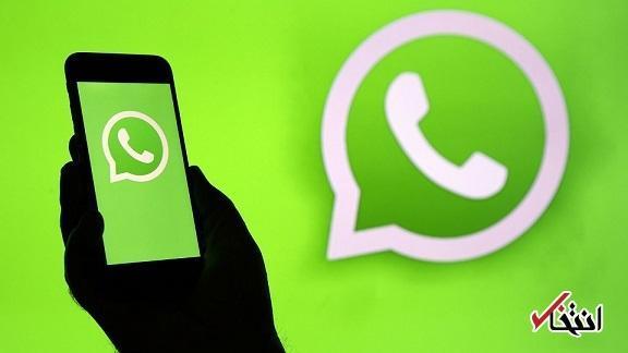 چگونه پیغام های حذف شده واتس اپ را بازیابی کنیم؟