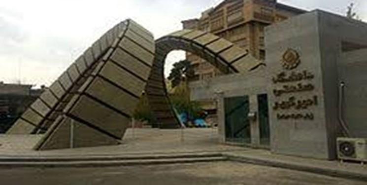 فارس من، پاسخ مسؤولان دانشگاه صنعتی امیرکبیر به عدم کاهش شهریه