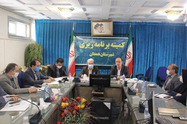 توزیع 60 میلیارد اعتبار برای 256 طرح در شهرستان همدان