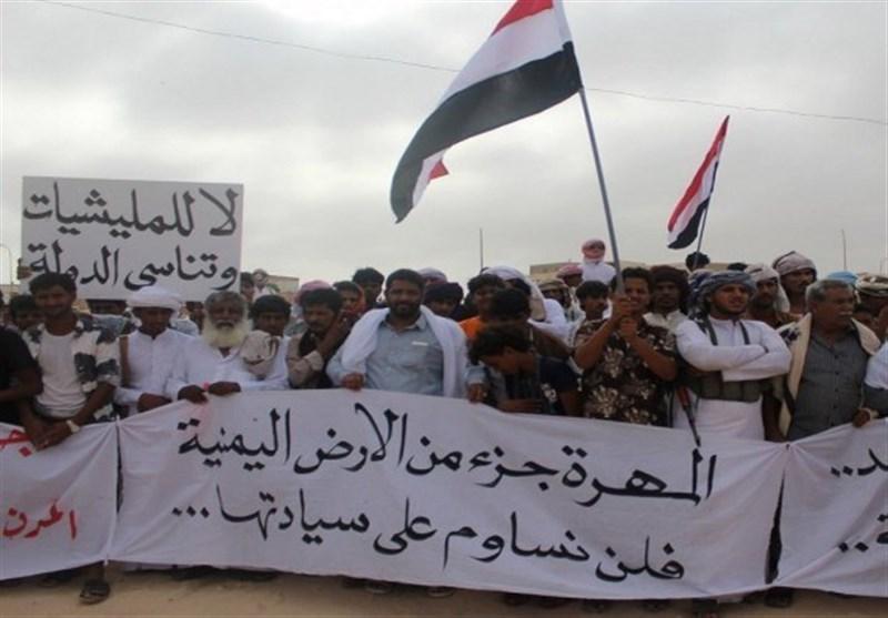 یمن، کوشش عربستان و امارات برای ادامه تنش ها در المهره