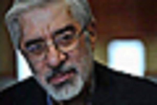 نامه دفتر تحکیم به میرحسین موسوی به همراه ارسال نشریه شهرآشوب