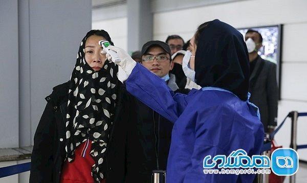 تعیین شدن دستورالعمل ورود مسافران به ایران