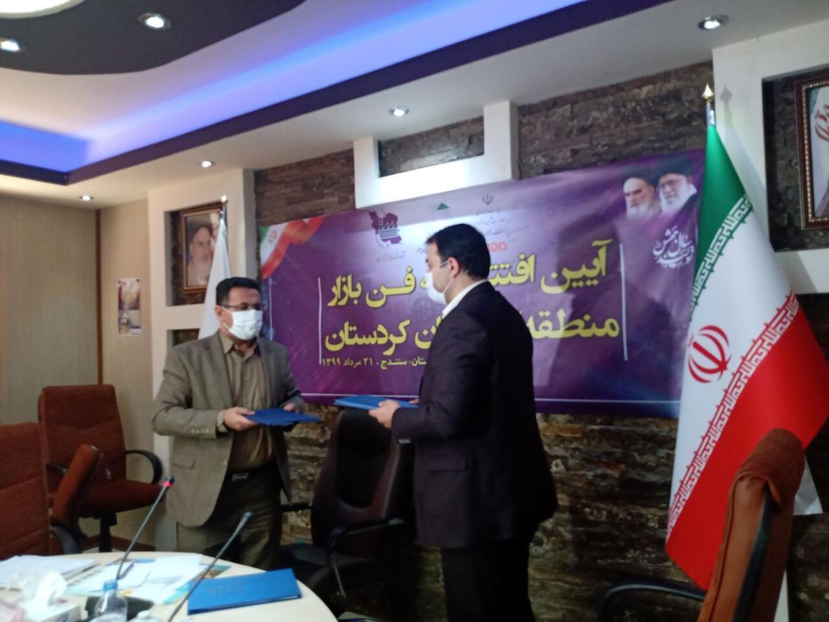 خبرنگاران بیست و سومین شبکه فن بازار کشور در کردستان افتتاح شد