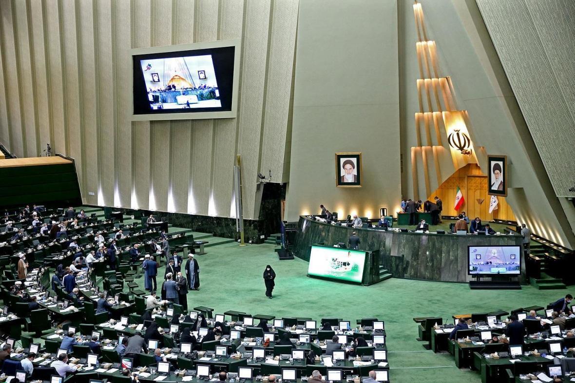 تصویب کلیات لایحه افزایش سرمایه شرکت های بورسی در مجلس