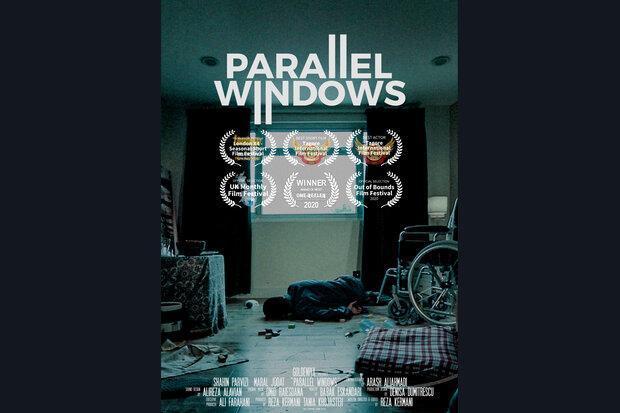 پوستر پنجره های موازی منتشر شد، روایت یک عشق مجازی