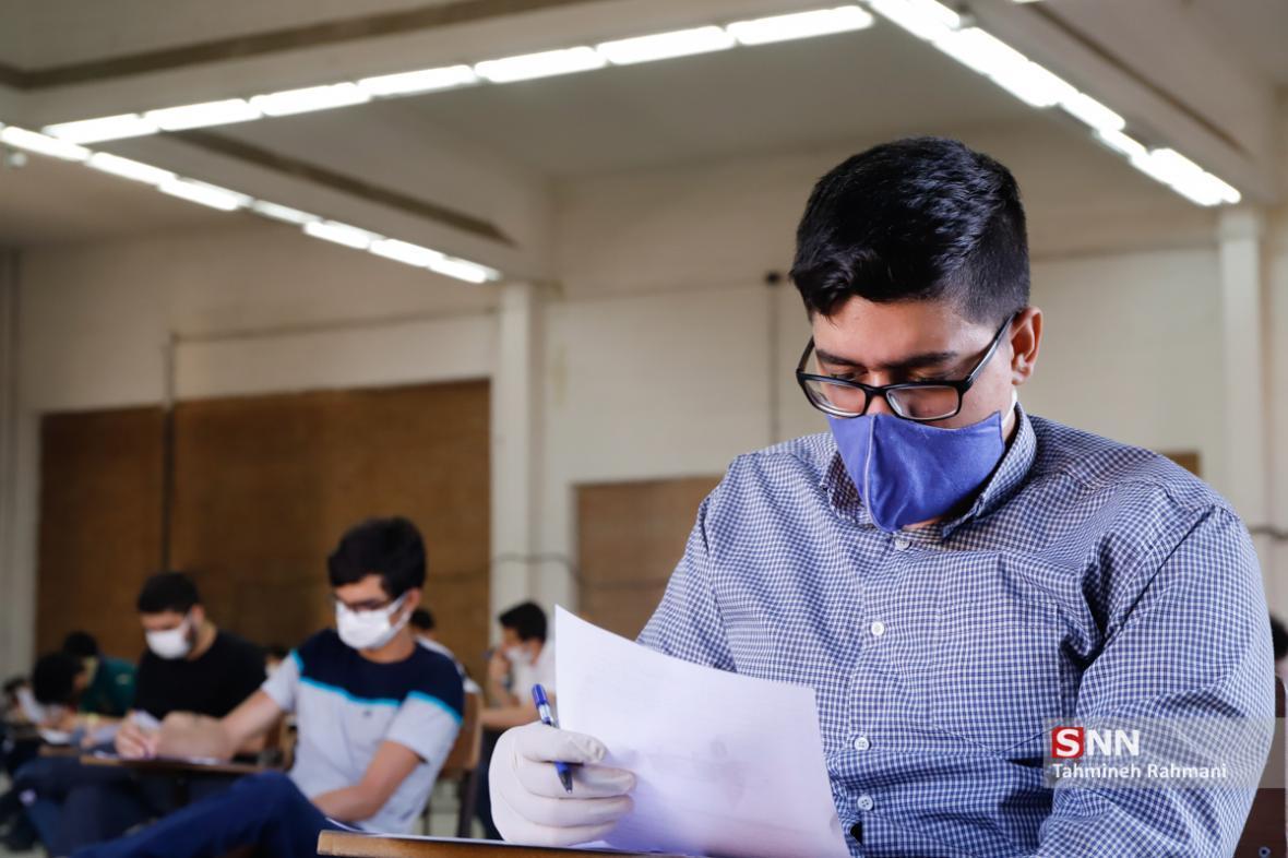 آزمون علوم پایه پزشکی شروع شد ، شرکت بیش از 4 هزار نفر در سنجش