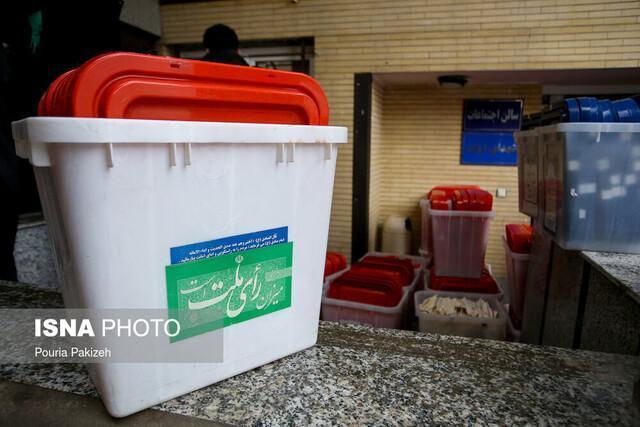 133 هزار و 542 نفر در حوزه دهلران واجد شرکت در انتخابات هستند ، جمع َآوری آراء مردم در 207 شعبه