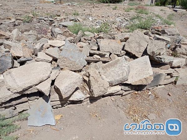 اتمام حجت میراث فرهنگی در مورد قبرستان ابن بابویه