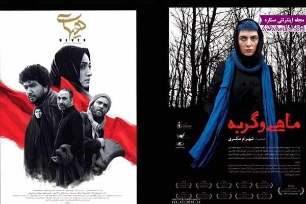 انتقاد یک منتقد سینما از ادامه اکران دو فیلم