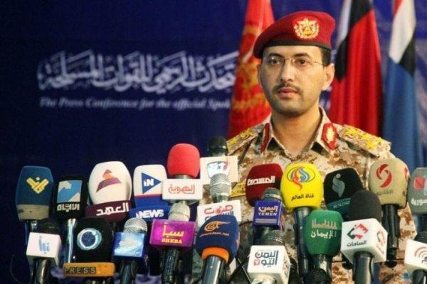 حمله پهپادی جدید مقاومت یمن علیه فرودگاه راهبردی أبها در عربستان