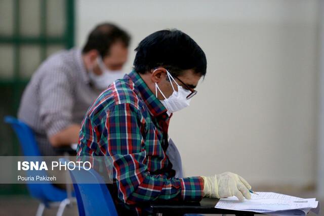 زمان شروع آموزش دانشجویان دکتری، امکان اعتراض به نتایج آزمون تا 10 آبان