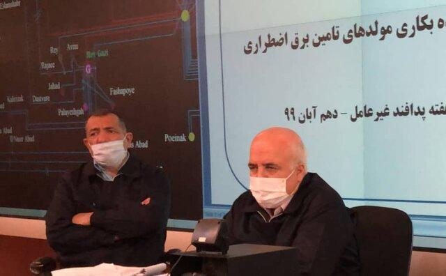 تست برق مراکز حساس تهران مثبت شد