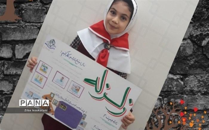 فیلم مانور زلزله خود را از طریق شاد سازمان دانش آموزی به دبیرخانه ارسال کنید