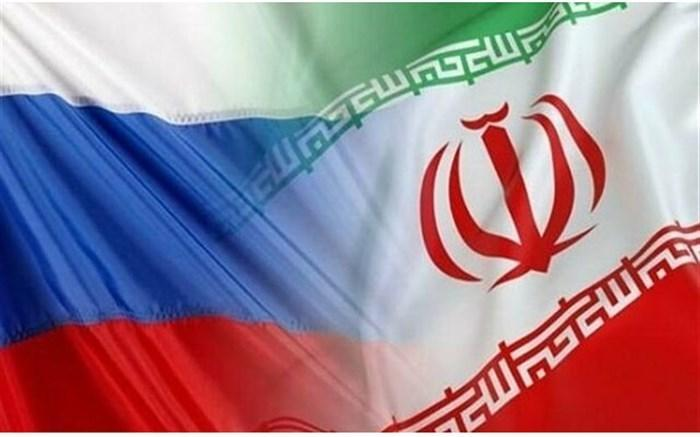 واکنش نماینده روسیه به انتشار گزارش محرمانه آژانس اتمی درخصوص ایران