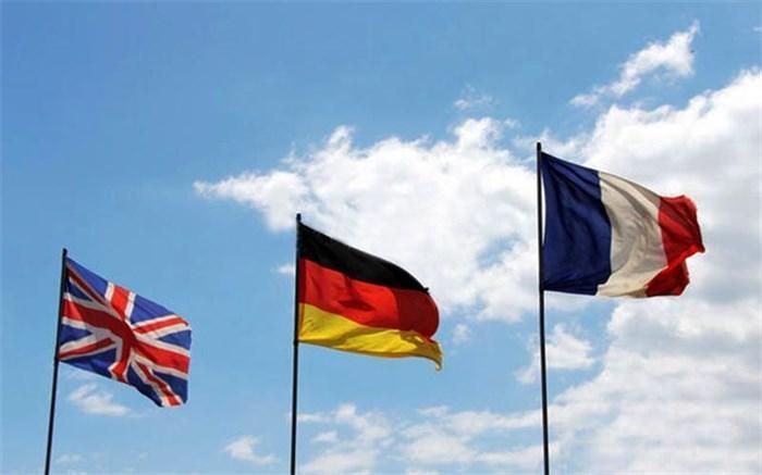 واکنش تروئیکای اروپا به تصمیم ایران برای افزایش سانترفیوژهای نطنز