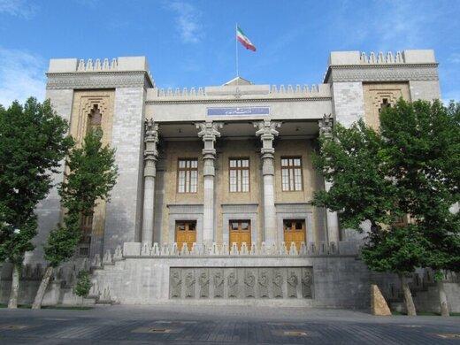 انتصاب جدید در وزارت خارجه