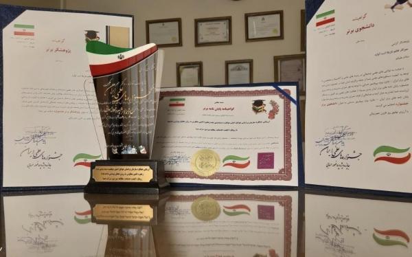 دانشجوی دانشگاه ایلام دو عنوان برتر جشنواره پروفسور حسابی را کسب کرد