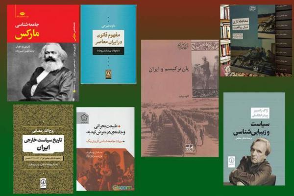 از دیکتاتورزاده ها تا مادلین آلبرایت در نمایشگاه مجازی کتاب تهران