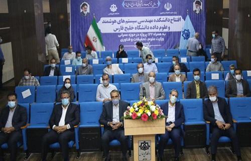 ساختمان دانشکده مهندسی سیستم های هوشمند و علوم داده دانشگاه خلیج فارس افتتاح شد